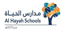 مدارس الحياة الأهلية بالمدينة المنورة